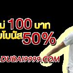 dubai 9999